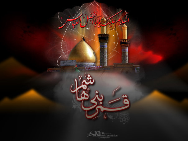 shia wallpapers islam -#main